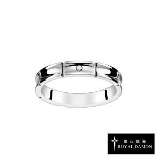 【ROYAL DAMON 羅亞戴蒙】真鑽系列 寄情-小 戒指(RZ498)  ROYAL DAMON 羅亞戴蒙