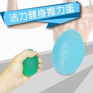 【金德恩】台灣製造 強化手部握力鍛鍊彈力蛋(顏色隨機/綠色/藍色/握力器/復健訓練)推薦折扣  金德恩