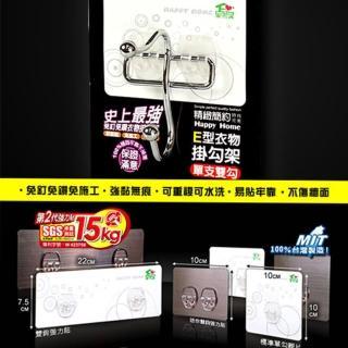 【金德恩】台灣製造 E型單支雙勾壁掛架(免釘免鑽易貼系列)  金德恩