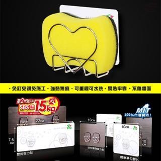 【金德恩】台灣製造 菜瓜布不鏽鋼水槽放置收納架(免釘免鑽易貼系列)真心推薦  金德恩
