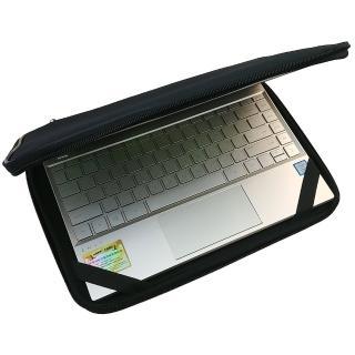 【Ezstick】HP Envy 13 ah0013TU ah0024TU ah0036TX 12吋S NB保護專案 三合一超值防震包組  Ezstick