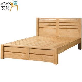 【文創集】沙娜 時尚6尺實木雙人加大床台(不含床墊)  文創集