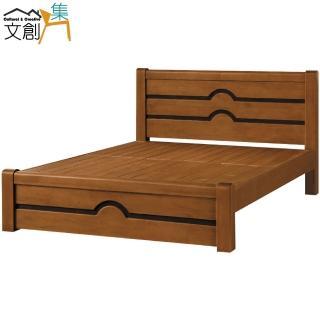 【文創集】沙托娜 時尚6尺實木雙人加大床台(不含床墊)好評推薦  文創集