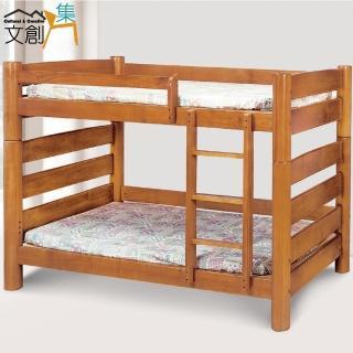 【文創集】莎莎 時尚3.5尺實木單人雙層床台(不含床墊)  文創集