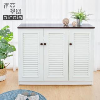 【南亞塑鋼】4尺三門塑鋼百葉鞋櫃(胡桃色+白色) 推薦  南亞塑鋼