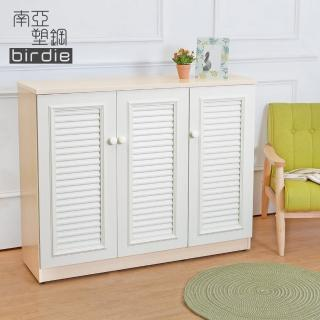 【南亞塑鋼】4尺三門塑鋼百葉鞋櫃(白橡色+白色)好評推薦  南亞塑鋼