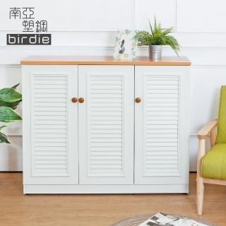 【南亞塑鋼】4尺三門塑鋼百葉鞋櫃(原木色+白色)  南亞塑鋼
