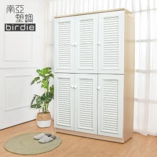【南亞塑鋼】4尺六門塑鋼百葉高鞋櫃(白橡色+白色)  南亞塑鋼