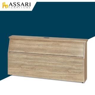 【ASSARI】安迪插座床頭箱(雙人5尺)  ASSARI