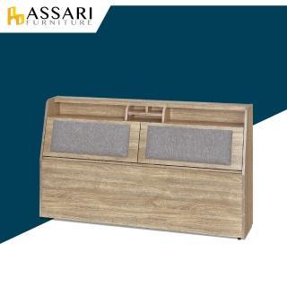 【ASSARI】藤原收納插座布墊床頭箱(雙大6尺)  ASSARI