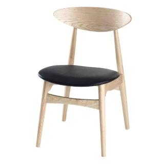 【Bernice】莫斯簡約皮質餐椅/單椅(兩色可選)  Bernice