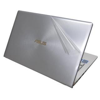 【Ezstick】ASUS UX333 UX333FA 二代透氣機身保護貼(含上蓋貼、鍵盤週圍貼、底部貼)好評推薦  Ezstick