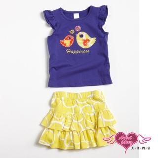 【Angel 天使霓裳】快樂繽紛小鳥 兒童短袖短裙兩件組套裝(藍紫)  Angel 天使霓裳