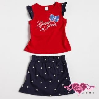 【Angel 天使霓裳】花園女孩 兒童背心短裙兩件組套裝(紅)  Angel 天使霓裳