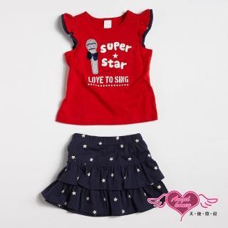 【Angel 天使霓裳】歌唱巨星 兒童背心短裙兩件組套裝(紅)推薦折扣  Angel 天使霓裳