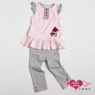 【Angel 天使霓裳】小蘑菇條紋 兒童短袖長褲兩件組套裝(白)強力推薦  Angel 天使霓裳