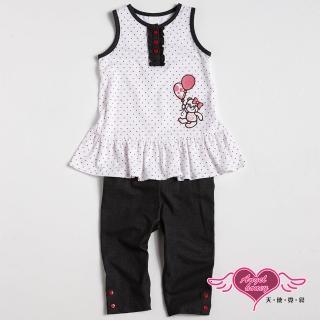 【Angel 天使霓裳】玩偶小熊 兒童背心長褲兩件組套裝(白)  Angel 天使霓裳