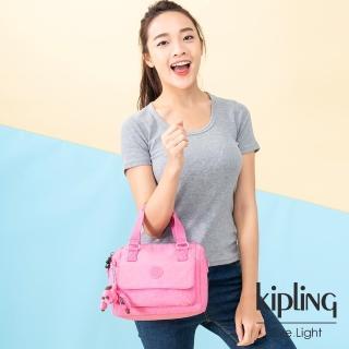 【KIPLING】甜美糖果粉側翻蓋手提側背包-ZEVA好評推薦  KIPLING