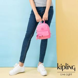 【KIPLING】甜美糖果粉迷你後背包-ROSALIND推薦折扣  KIPLING