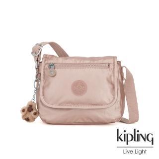 【KIPLING】唯美玫瑰金掀蓋側背小包-SABIAN  KIPLING