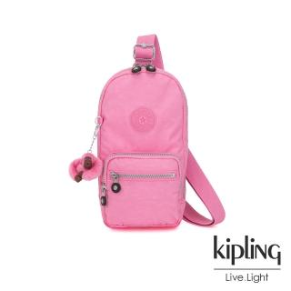【KIPLING】甜美糖果粉單肩迷你拉鍊斜背包-BLAKE 推薦  KIPLING