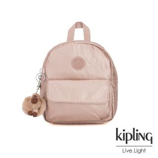 【KIPLING】唯美玫瑰金迷你後背包-ROSALIND  KIPLING