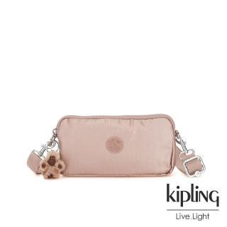 【KIPLING】唯美玫瑰金側背多功能配件包-EMILIA  KIPLING