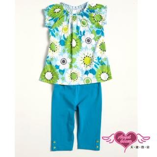 【Angel 天使霓裳】沁藍花朵 兒童短袖長褲兩件組套裝(藍) 推薦  Angel 天使霓裳