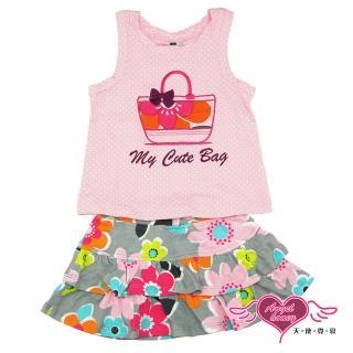 【Angel 天使霓裳】可愛小提袋 兒童背心短裙兩件組套裝(粉)  Angel 天使霓裳