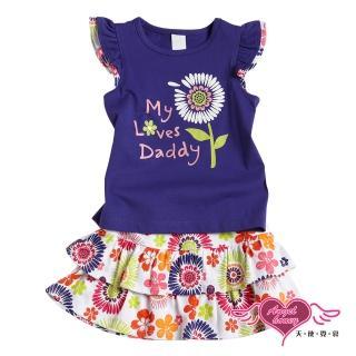 【Angel 天使霓裳】可愛花朵 兒童背心短裙兩件組套裝(藍紫)推薦折扣  Angel 天使霓裳