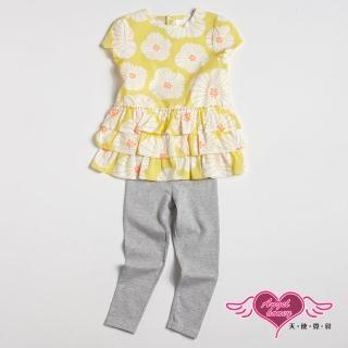 【Angel 天使霓裳】夏日綻放 兒童短袖長褲兩件組套裝(黃)  Angel 天使霓裳