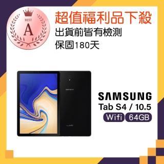 【SAMSUNG 三星】福利品 Galaxy Tab S4 Wi-Fi 64G 平板(T830)  SAMSUNG 三星