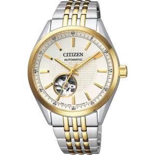【CITIZEN 星辰】小鏤空機械錶-雙色版/40mm(NH9114-81P)  CITIZEN 星辰