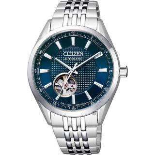 【CITIZEN 星辰】小鏤空機械錶-藍x銀/40mm(NH9110-81L)  CITIZEN 星辰
