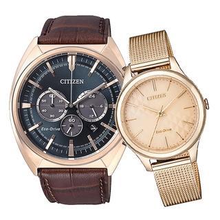 【CITIZEN 星辰】Eco-Drive 爵士情調光動能情人對錶(CA4283-04L+EM0503-83X)  CITIZEN 星辰