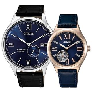 【CITIZEN 星辰】藍魅黑影情人機械對錶(NJ0090-21L+PC1003-15L)  CITIZEN 星辰