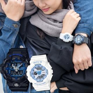 【CASIO 卡西歐】G-SHOCK & BABY-G 藍調之戀情人對錶(GA-710-1A2DR+BA-110BE-7ADR)  CASIO 卡西歐