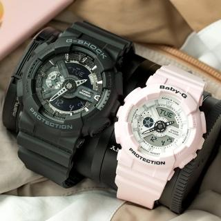 【CASIO 卡西歐】G-SHOCK & BABY-G 愛戀氣息情人對錶(GA-110-1BDR+BA-110BE-4ADR)  CASIO 卡西歐