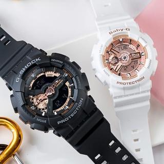【CASIO 卡西歐】G-SHOCK & BABY-G 潮流率性情人對錶(GA-110RG-1ADR+BA-110-7A1DR)  CASIO 卡西歐