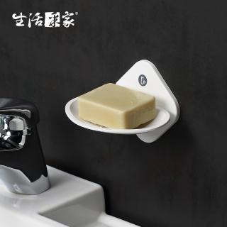 【生活采家】浴室強力無痕貼純白肥皂架(#57002)  生活采家