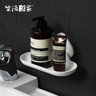 【生活采家】浴室強力無痕貼純白肥皂置物架(#57001)  生活采家