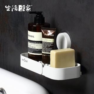 【生活采家】浴室強力無痕貼瀝水大肥皂架(#57010)  生活采家