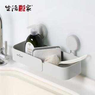 【生活采家】廚房強力無痕貼物品收納置物架(#57011)真心推薦  生活采家