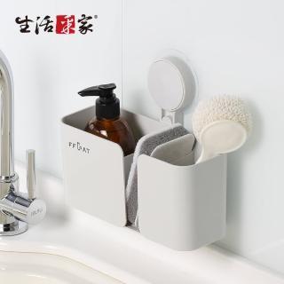 【生活采家】廚房強力無痕貼深型收納置物架(#57013)  生活采家