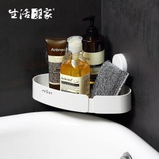 【生活采家】浴室強力無痕貼角落收納置物架(#57012)真心推薦  生活采家