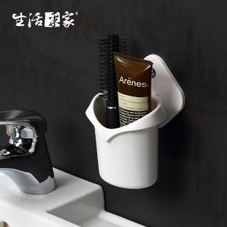 【生活采家】浴室強力無痕貼純白置物筒架(#57006)  生活采家