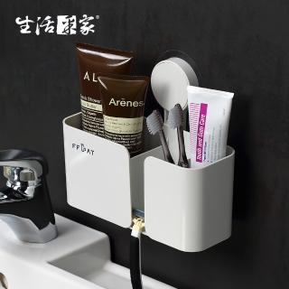 【生活采家】浴室強力無痕貼深型收納置物架(#57013) 推薦  生活采家