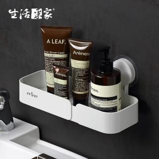 【生活采家】浴室強力無痕貼盥洗收納置物架(#57011)推薦折扣  生活采家