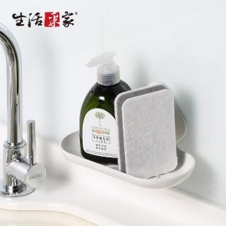 【生活采家】廚房強力無痕貼純白肥皂置物架(#57001)  生活采家