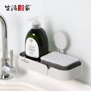【生活采家】廚房強力無痕貼瀝水大肥皂架(#57010)  生活采家